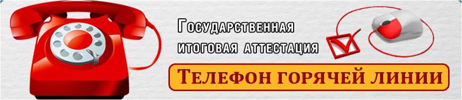 http://ussobr.ru/activity/othe/%D0%A0%D0%B8%D1%81%D1%83%D0%BD%D0%BE%D0%BA1.jpg